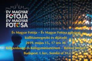 Az Év Magyar Fotója – Év Magyar Fotósa kiállítás